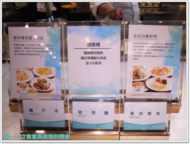 捷運世貿台北101美食饗食天堂吃到飽buffet海鮮螃蟹image031