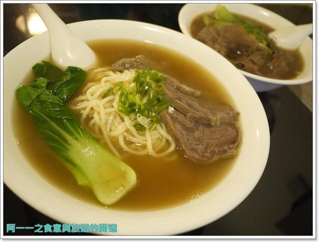 西門町雞排牛肉麵赤炸風雲牛軋堂image017