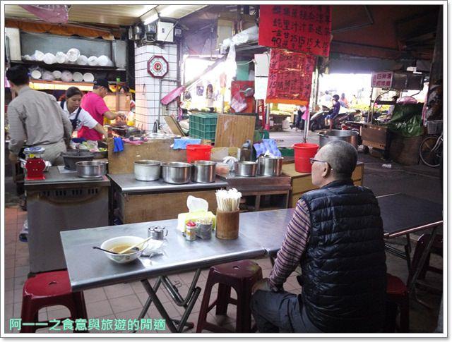 捷運士林站美食幸福關東煮烏龍麵美崙街華榮街小吃image006