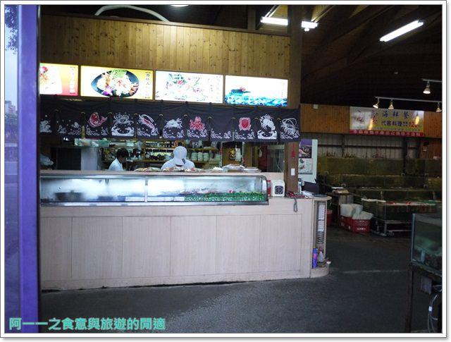 淡水漁人碼頭美食海宴海鮮餐廳喜宴合菜聚餐image006