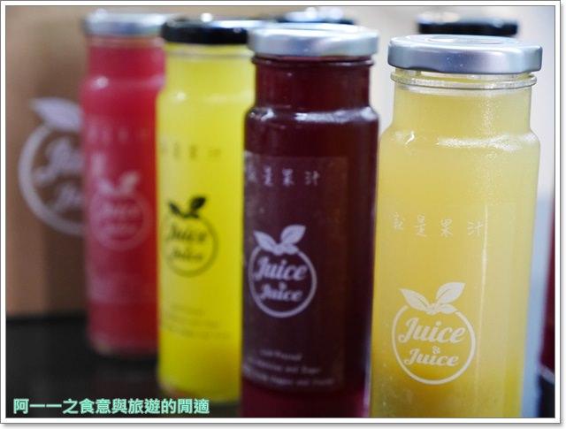 台中火車站美食.飲料.冷壓果汁.就是果汁.Juice&Juiceimage031