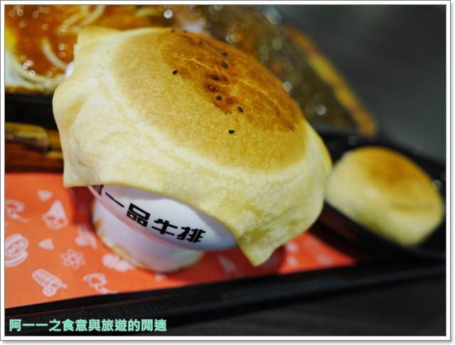 苗栗頭份尚順育樂世界美食購物中心皇廚一品牛排美食街image037