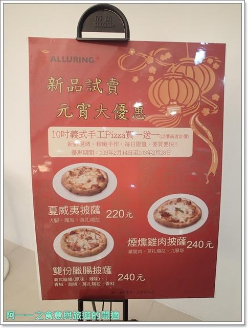 冰淇淋金山巧詣CHOC ITimage029