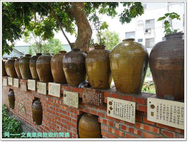 苗栗景點.竹南蛇窯.古窯生態博物館.旅遊.林添福老先生image021