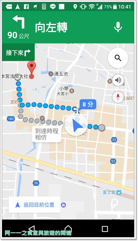 jetfi.東京上網.無限網路.分享器.行動上網image022