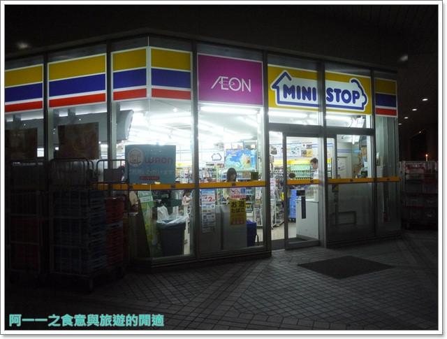 鯛魚燒聖代日本旅遊海濱幕張美食甜點image020