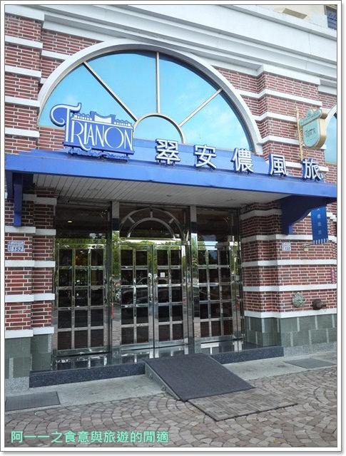 台東住宿飯店翠安儂風旅法式甜點image003