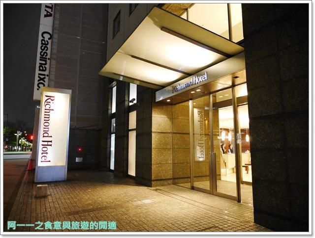 日本九州住宿.richmond-hotel.福岡天神.早餐.平價.商務旅館image003