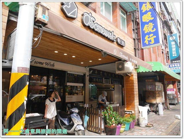 新莊美食.哦三明治.早午餐.捷運丹鳳站.平價image004