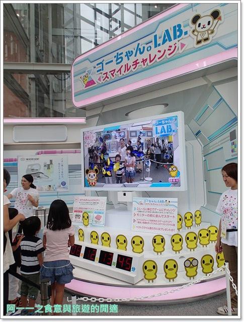 日本東京自助哆啦A夢六本木hil朝日電視台limage086