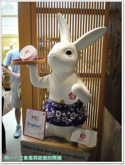 日本東京羽田機場江戶小路日航jal飛機餐伴手禮購物免稅店image019