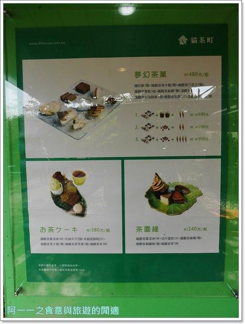 木柵貓空纜車美食下午茶貓茶町鐵觀音霜淇淋夢幻茶菓image030