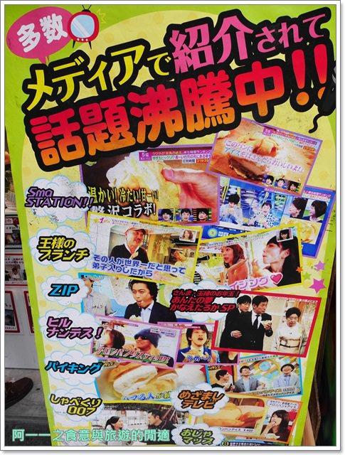 大阪心齋橋美食.世界第二好吃的現烤冰淇淋菠蘿麵包.龍蝦三明治image023