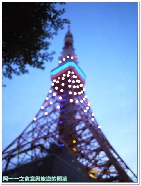 日本東京旅遊東京鐵塔芝公園夕陽tokyo towerimage051