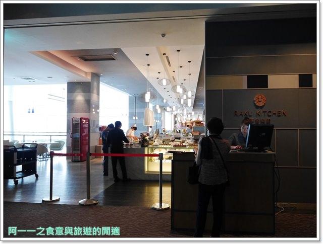 寒舍樂廚捷運南港展覽館美食buffet甜點吃到飽馬卡龍image002