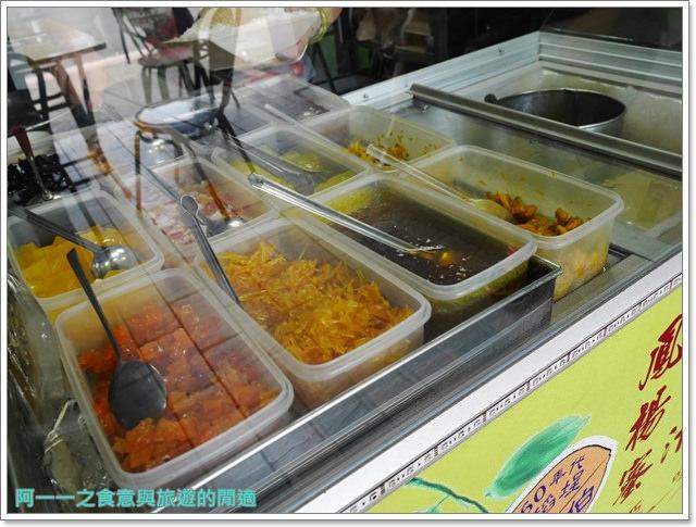 西門町美食小吃施福建好吃雞肉楊桃冰阿波伯冬仙堂楊桃汁飲料老店image020