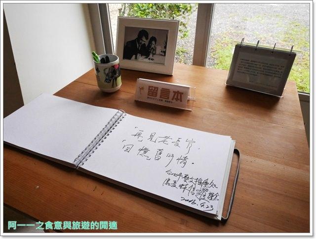 宜蘭三星景點.陳定南紀念園區.紀念館.博物館image034