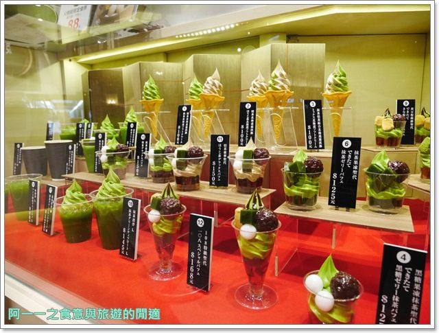 台北車站京站美食108 抹茶茶廊霜淇淋蕨餅剉冰image005