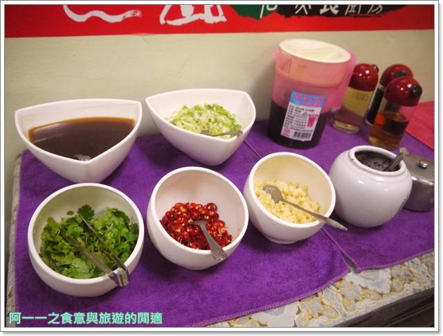 花蓮吉安美食火鍋賓士鍋後山糧倉image013