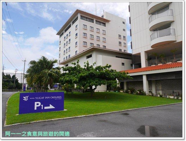 沖繩名護住宿.Hotel-Yugaf-Inn-Okinawa.火腿隊.水族館image005