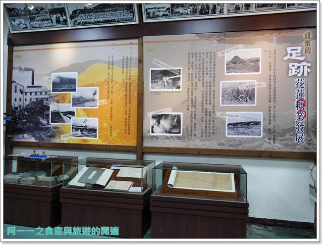 花蓮觀光糖廠光復冰淇淋日式宿舍公主咖啡花糖文物館image020