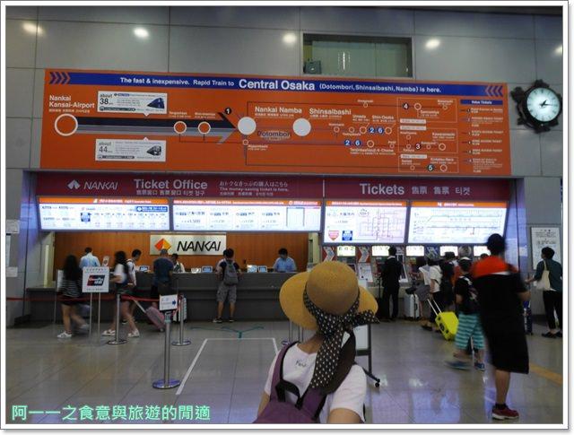 日本關西空港自助旅遊桃園機場第二航廈日航飛機餐image069