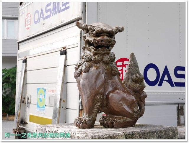 沖繩住宿 喜瀨海灘皇宮酒店.Kise-Beach-Palace.海景飯店image006