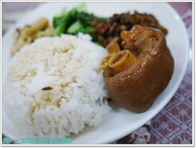 南投埔里在地美食小吃饗饌牛肉麵豬腳飯image019