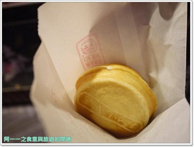 宜蘭傳藝中心糖蔥糖葫蘆image017