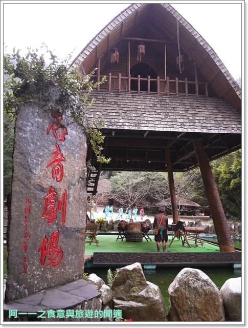 南投日月潭旅遊纜車九族文化村遊樂園原住民文化豐年祭親子image082