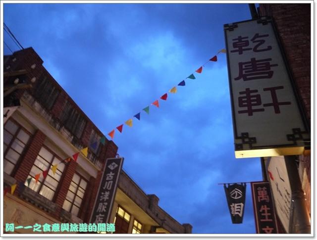 image287宜蘭傳藝中心大稻埕