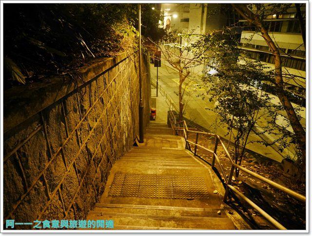 香港自助旅遊.星巴克冰室角落.都爹利街煤氣路燈.古蹟image002