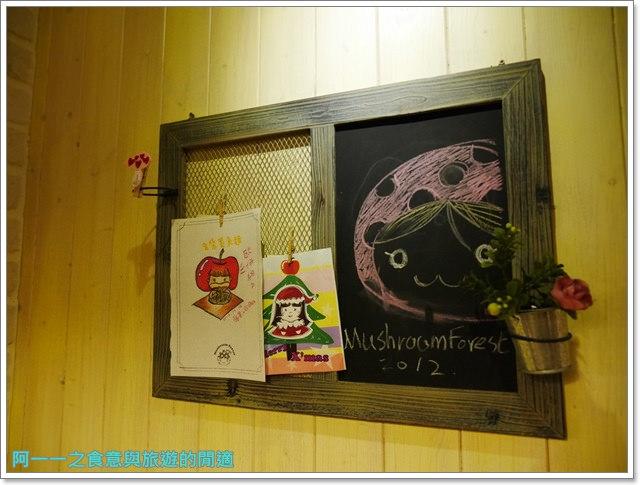 台北車站美食蘑菇森林義大利麵坊大份量聚餐焗烤燉飯image012