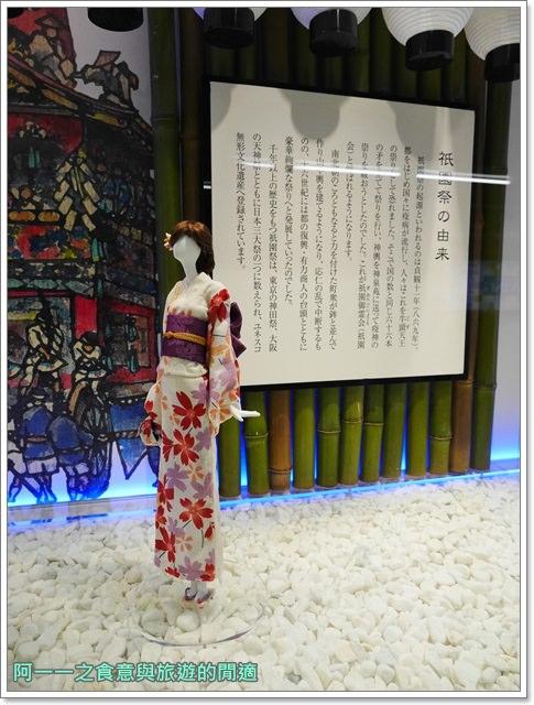 京都大丸百貨美食.手創館.さくら茶屋.湯葉.豆腐料理image004