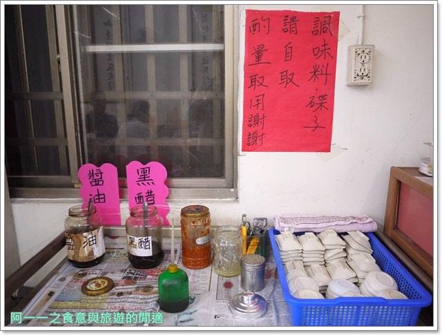 台東美食老店蕭氏蒸餃牛肉麵大胃王image008
