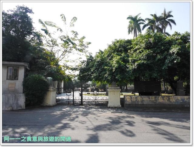 台中旅遊景點台中放送局古蹟食尚玩家image001