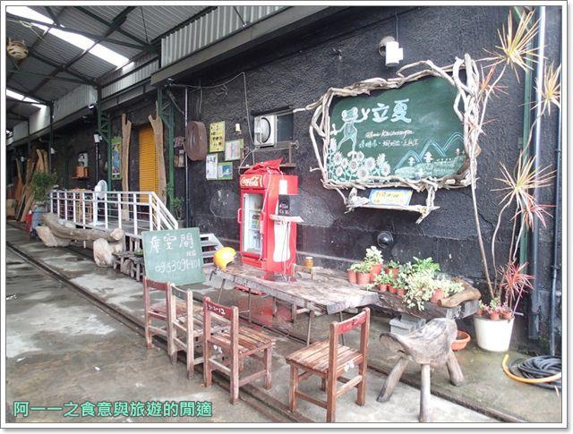 庫空間庫站cafe台東糖廠馬蘭車站下午茶台東旅遊景點文創園區image009