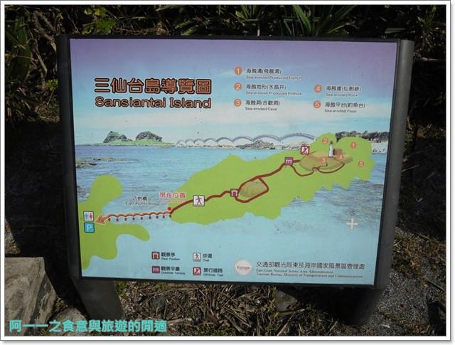 台東成功旅遊三仙台呂洞賓岩東海岸玩水image024
