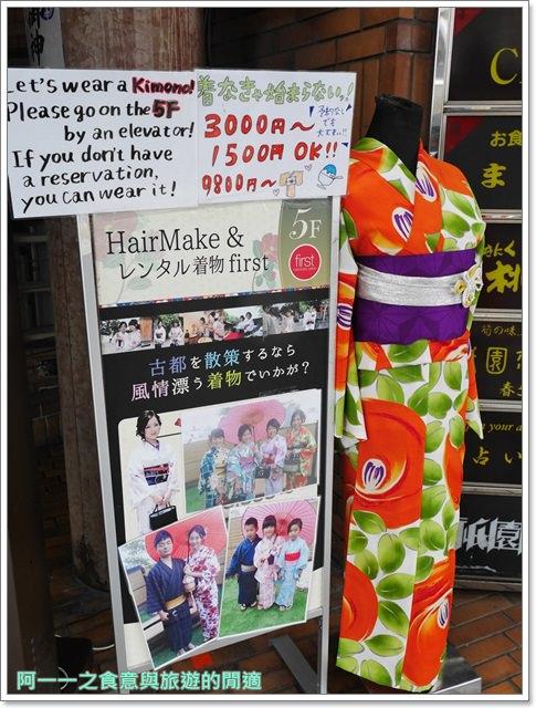 京都美食下午茶YojiyaCafé藝妓咖啡.鬆餅.甜點image003