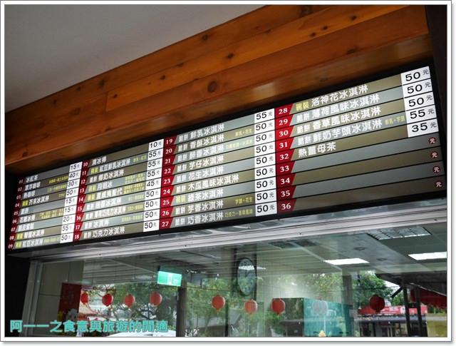 花蓮觀光糖廠光復冰淇淋日式宿舍公主咖啡花糖文物館image053