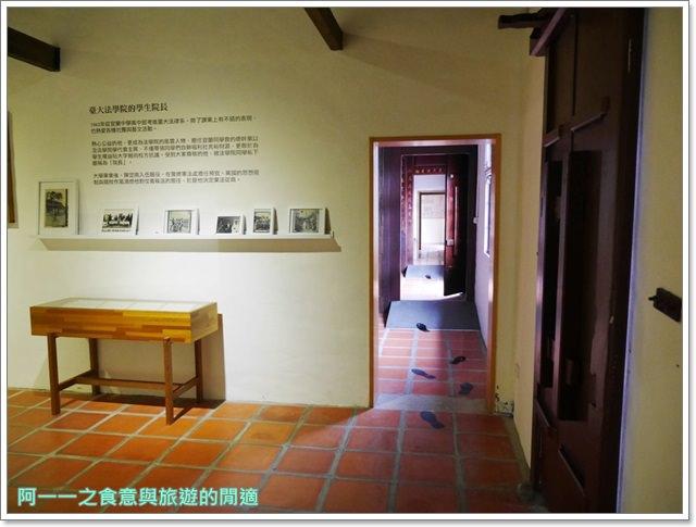 宜蘭三星景點.陳定南紀念園區.紀念館.博物館image021