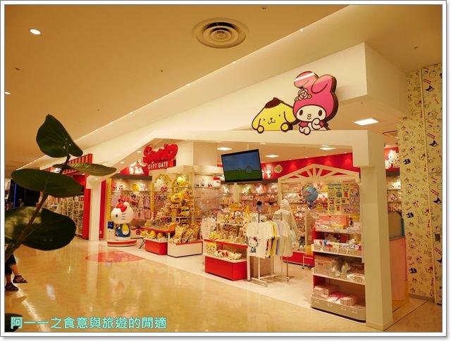expocity.萬博紀念公園.OSAKAWHEEL大阪購物中心.摩天輪image077