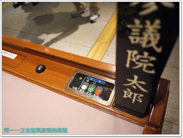 日本東京旅遊國會議事堂見學國會前庭木村拓哉changeimage020