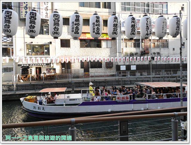 大阪周遊卡景點.道頓堀水上觀光船.章魚燒.固力果跑跑男image013