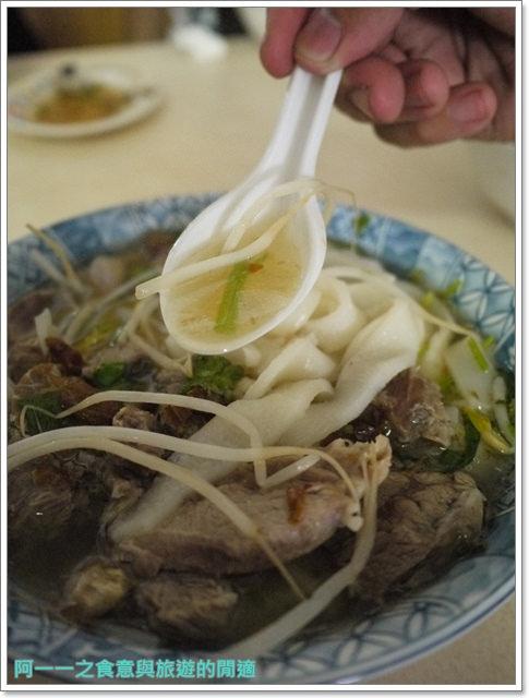 苗栗三義旅遊美食小吃伴手禮金榜麵館凱莉西點紫酥梅餅image019