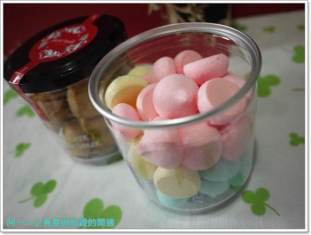 台中美食喜餅甜點富林園洋果子伴手禮大雅image010
