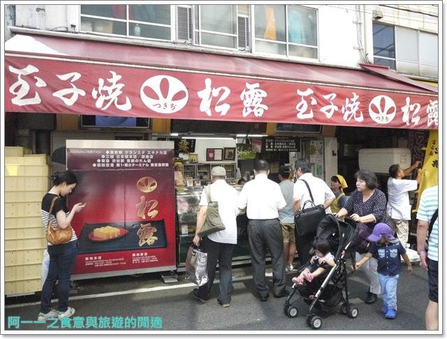 東京築地市場美食松露玉子燒海鮮丼海膽甜蝦黑瀨三郎鮮魚店image047