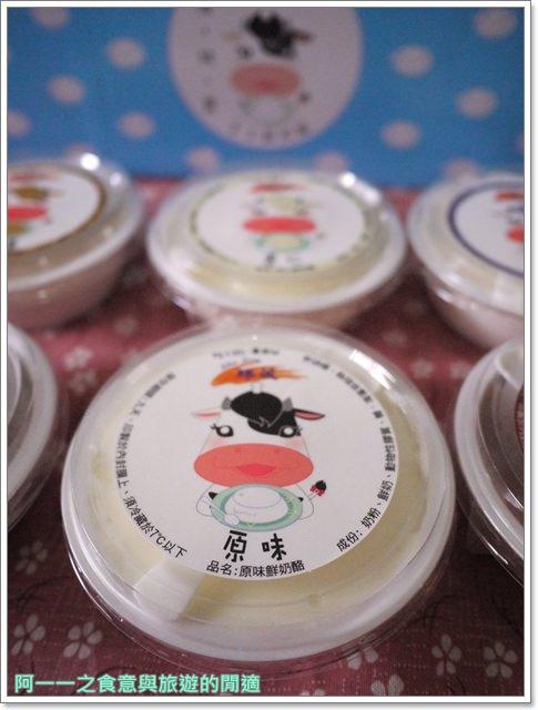 宅配團購美食臻藏鮮奶酪屏東潮州甜點下午茶P1950926
