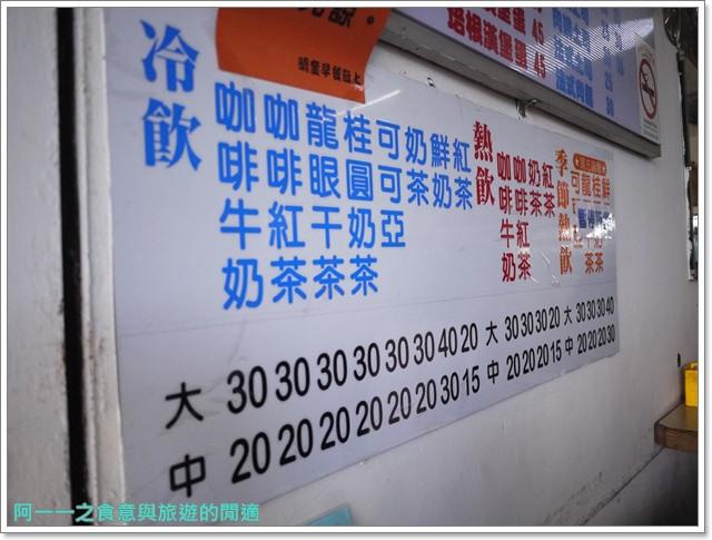 台東美食明奎早餐店春牛豆漿大王宵夜image005