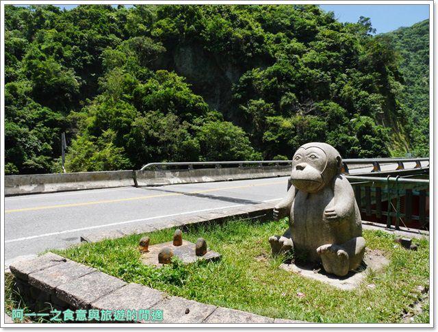 台東旅遊.泰源幽谷.登仙橋.台灣獼猴.東河橋.東部海岸image027